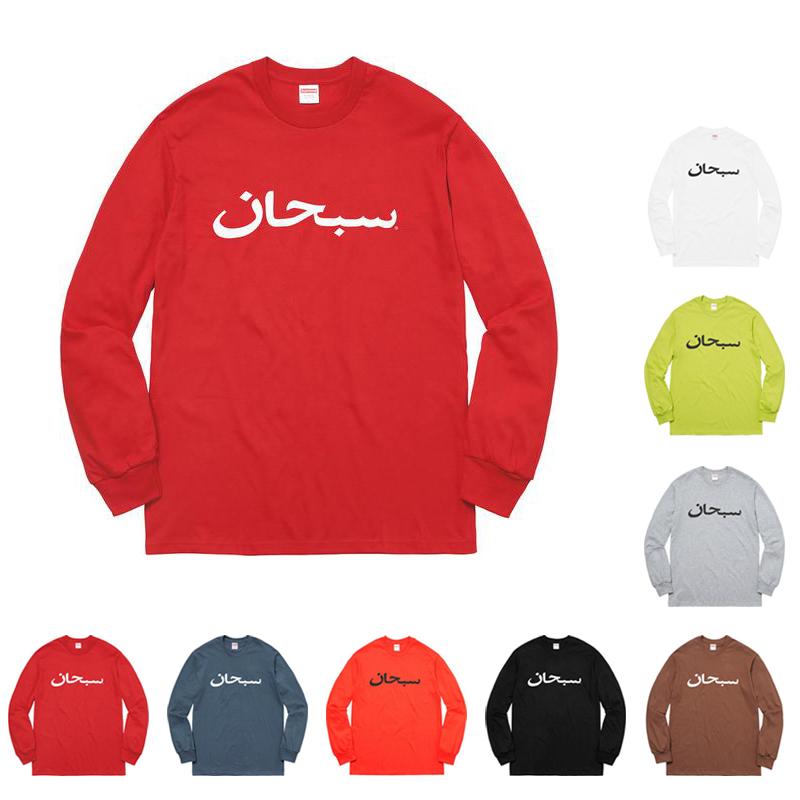 Arabic L/S Tee