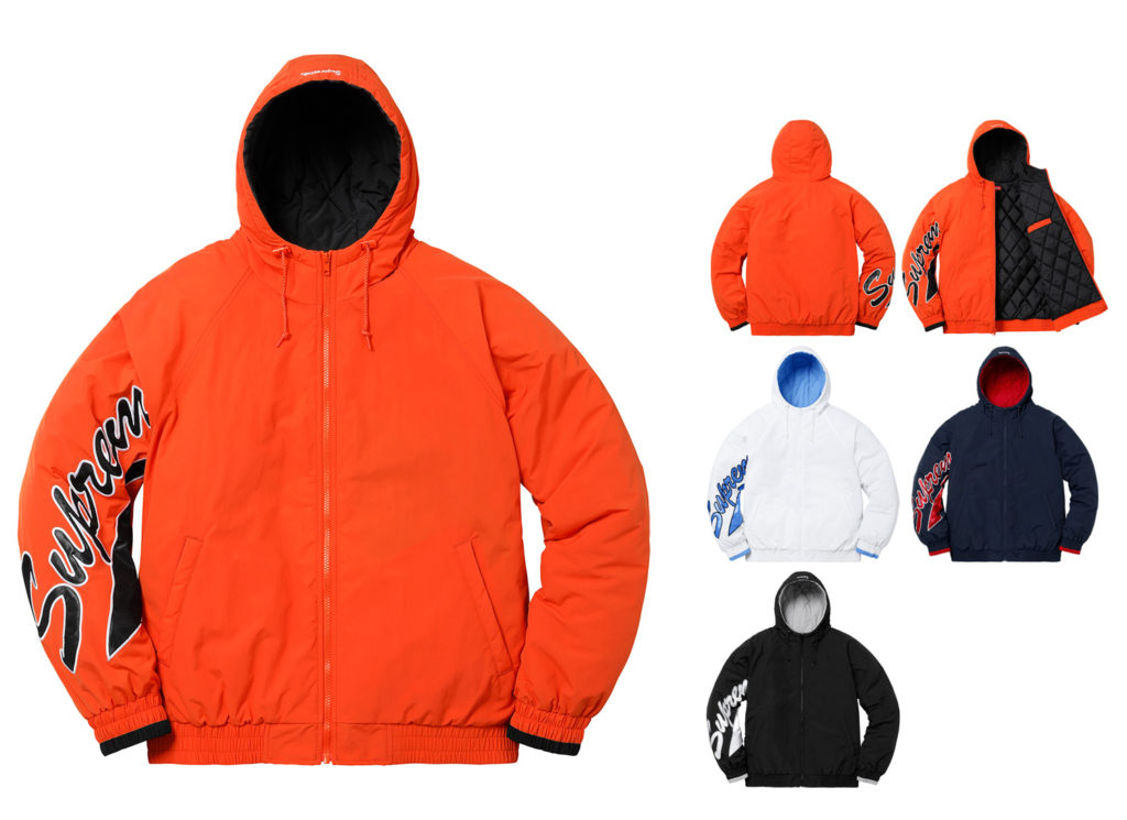 Sleeve Script Sideline Jacket