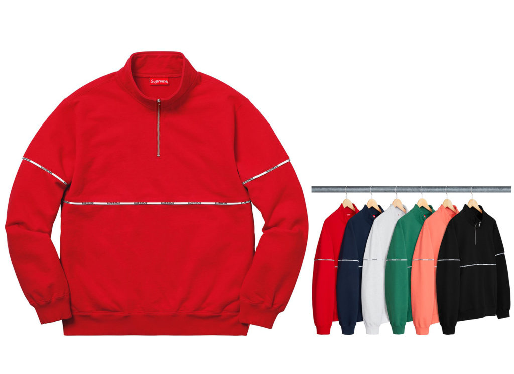 Logo Piping Half Zip Sweatshirt