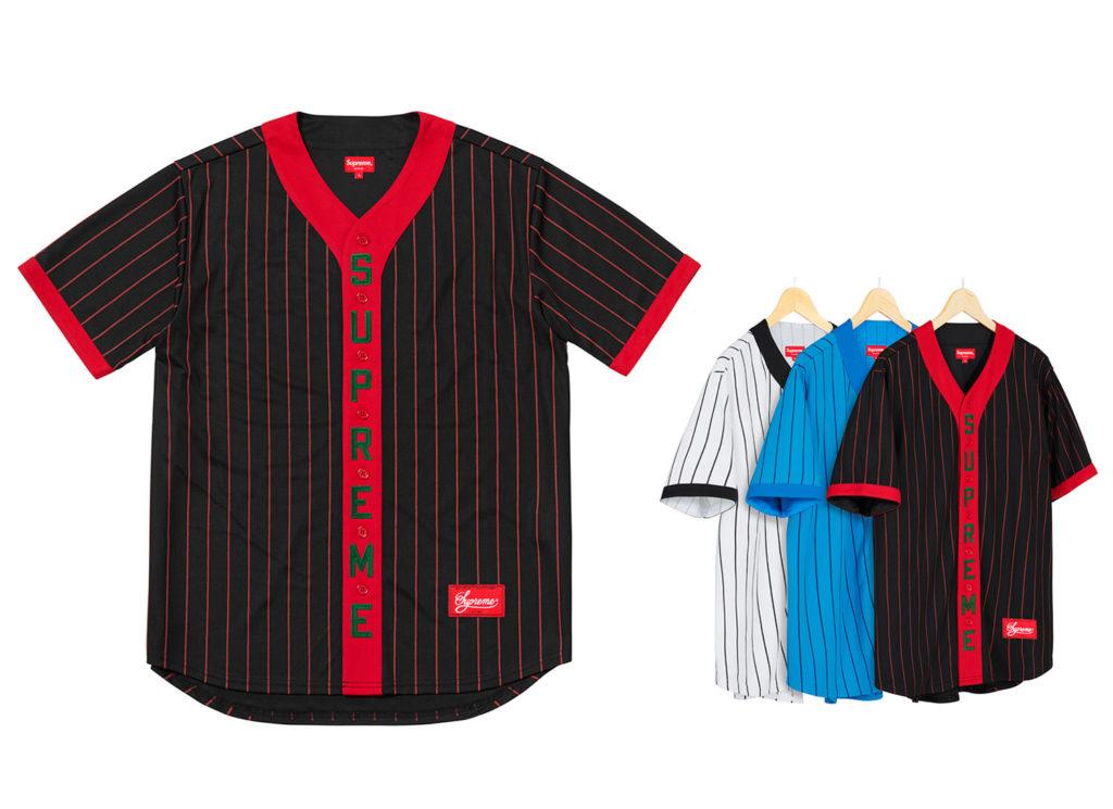 Vertical Logo Baseball Jersey