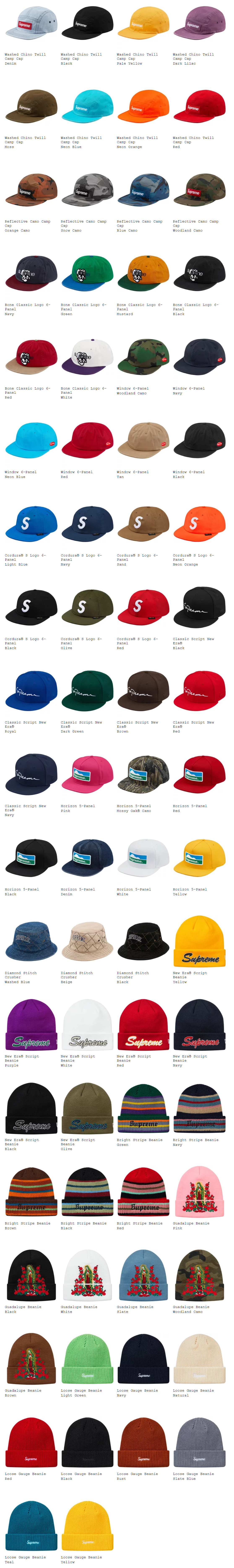 supreme シュプリーム 18fw week1(立ち上げ) オンライン配置 帽子・キャップ