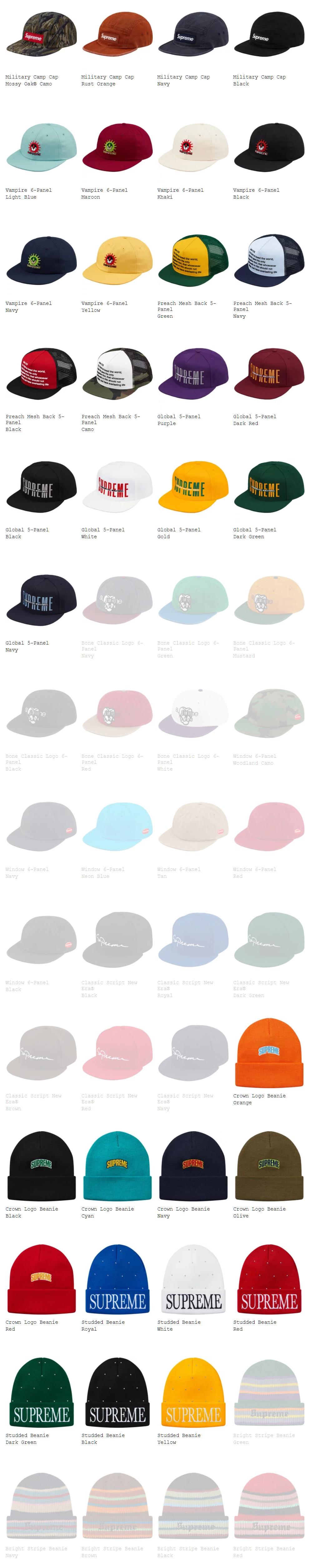 supreme シュプリーム 18fw week2 オンライン配置 帽子