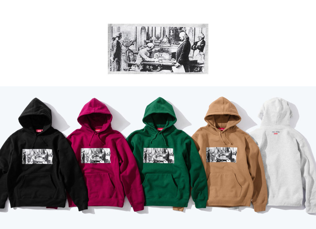 Mike Kelley/Supreme Reconstructed History Sweatshirt