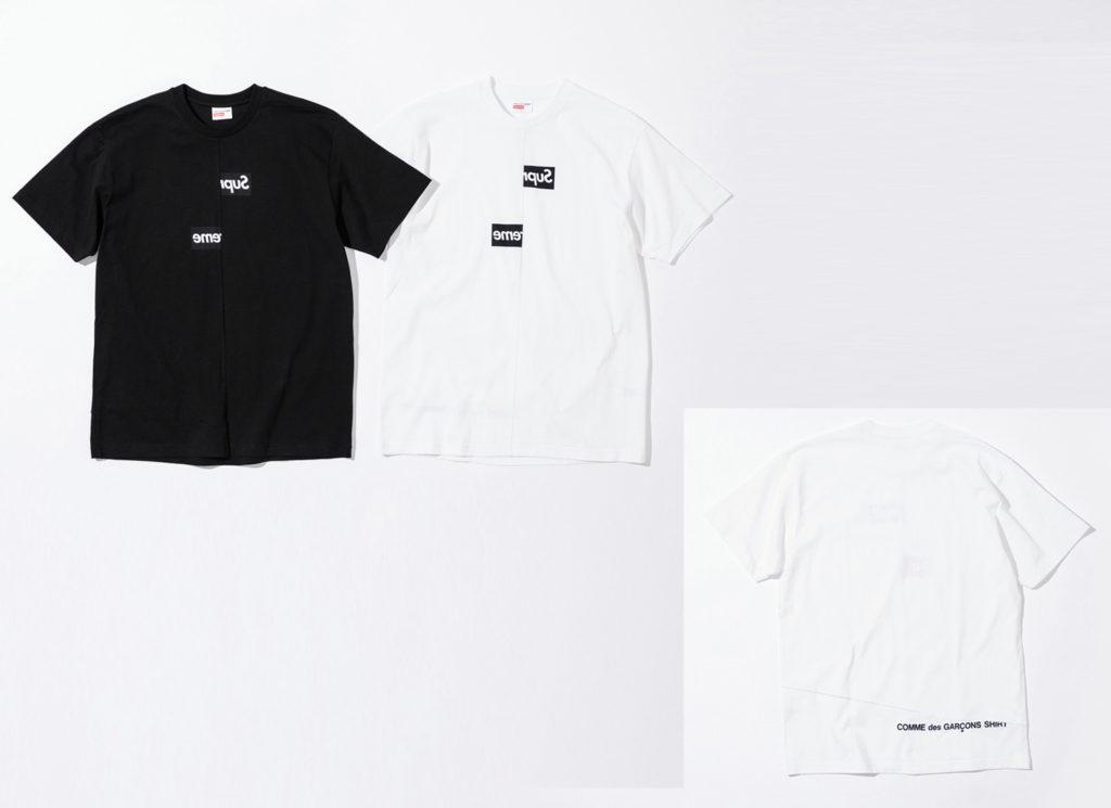 Supreme®/Comme des Garçons SHIRT® Split Box Logo Tee