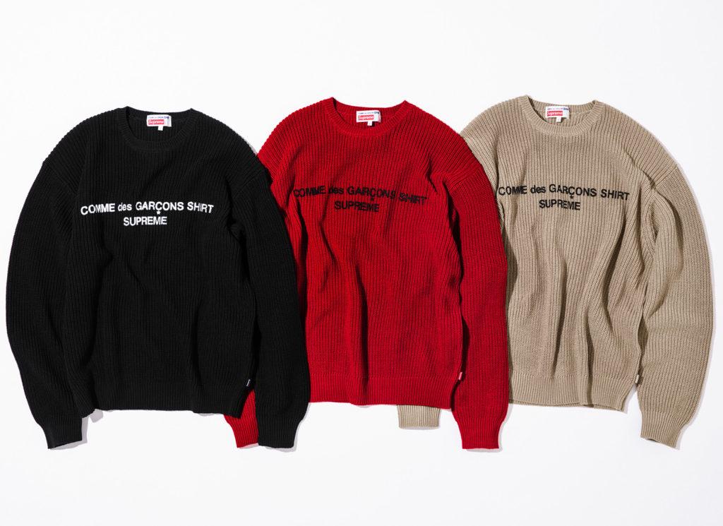 Supreme®/Comme des Garçons SHIRT® Cotton Sweater