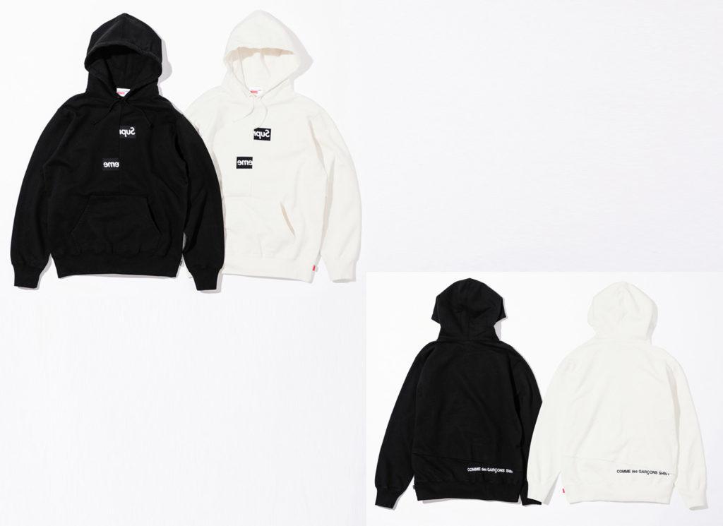 Supreme®/Comme des Garçons SHIRT® Split Box Logo Hooded Sweatshirt