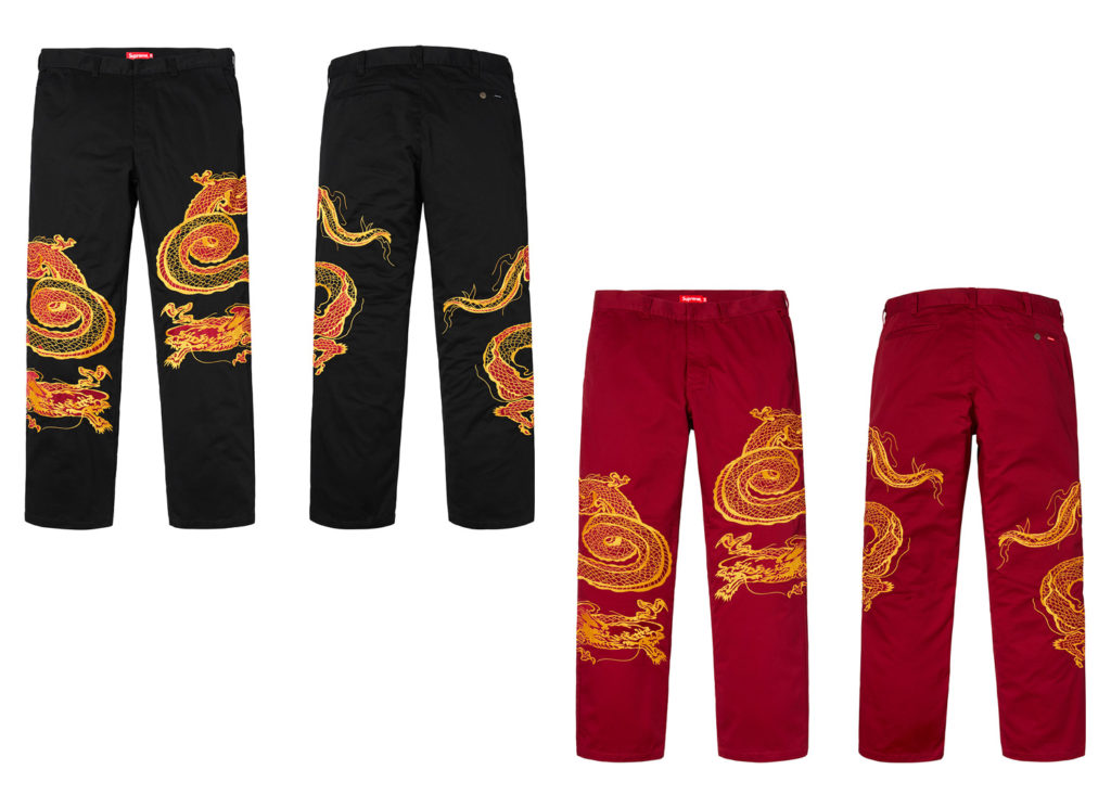 Dragon Work Pant