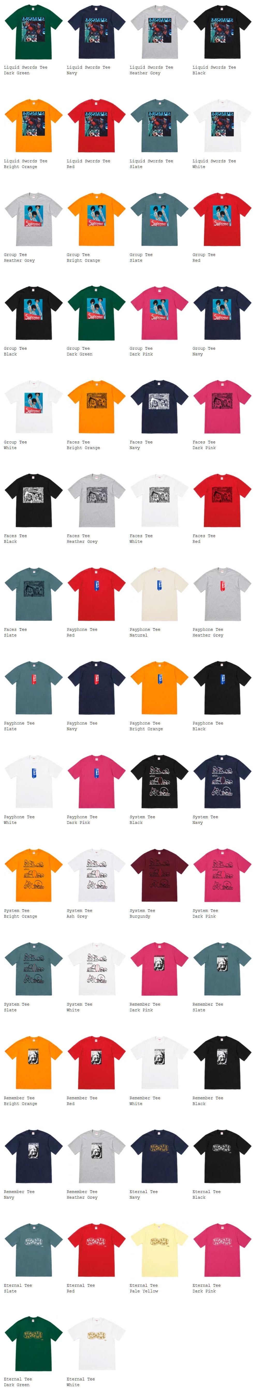 Supreme シュプリーム 18fw week5 Tシャツ