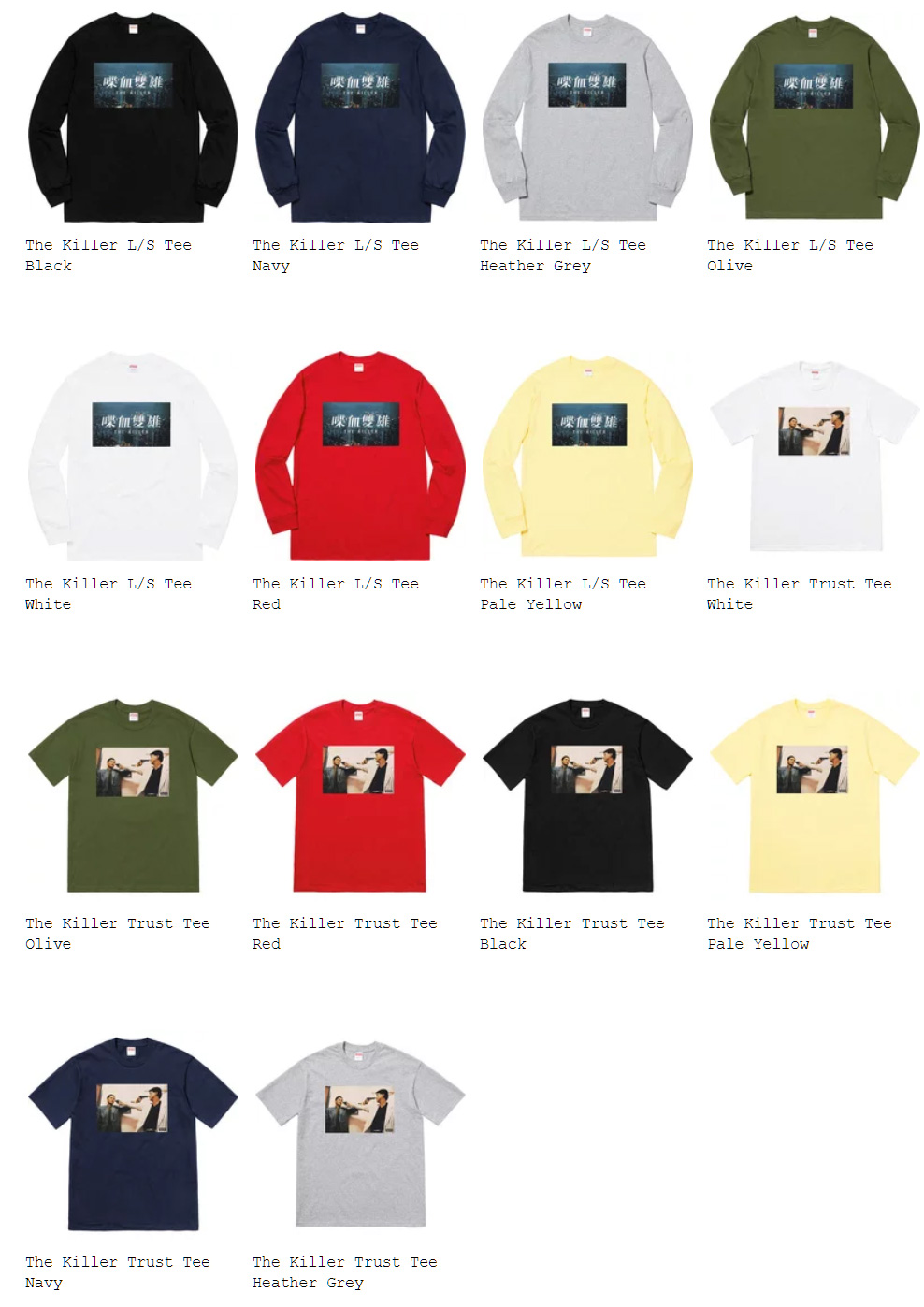 Supreme シュプリーム week9 オンライン配置 18fw 18aw Tシャツ
