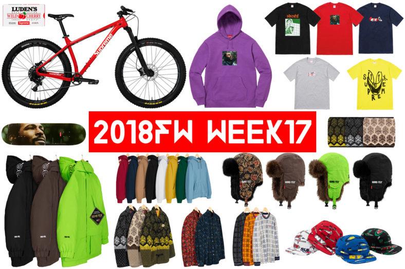 Supreme シュプリーム 18fw 18aw week17