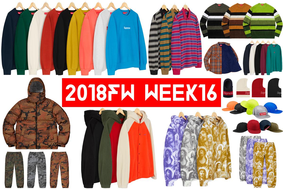 Supreme シュプリーム 18fw 18aw week16