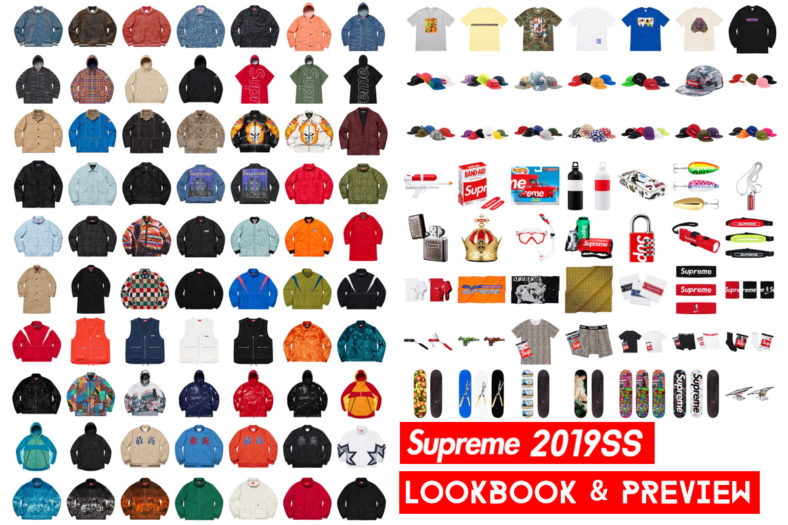 supreme シュプリーム ルックブック プレビュー lookbook preview 2019ss 19ss