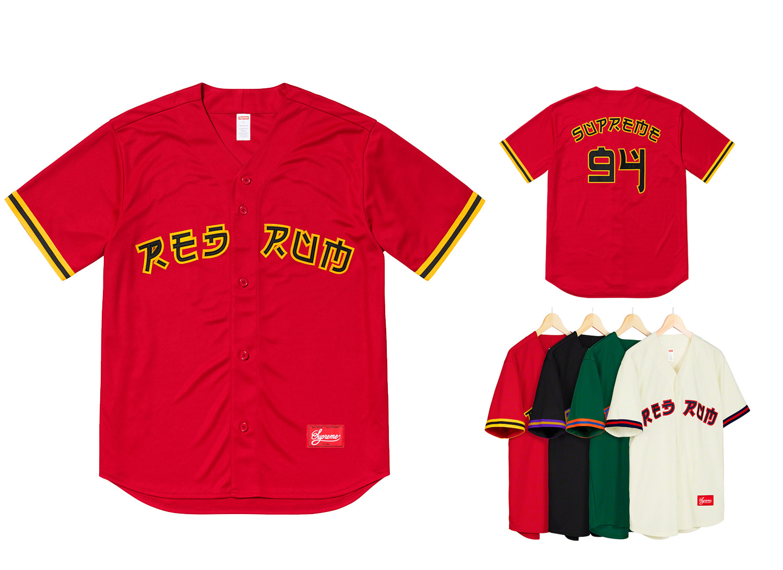 Red Rum Baseball Jersey