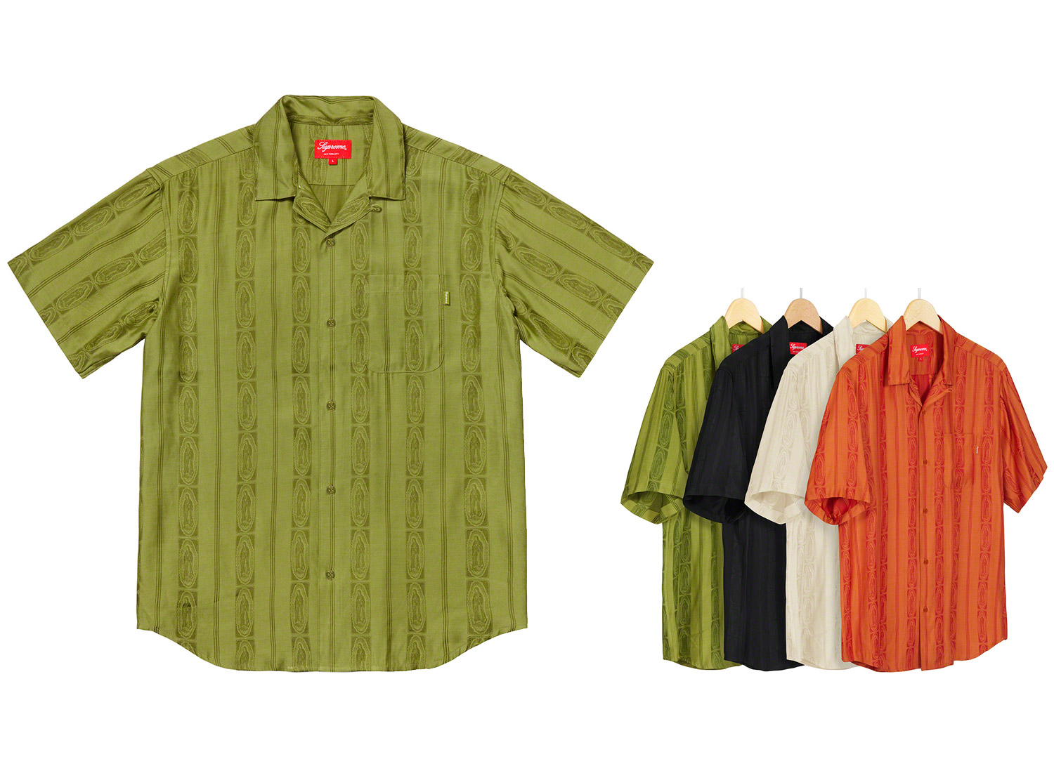 Guadalupe S/S Shirt