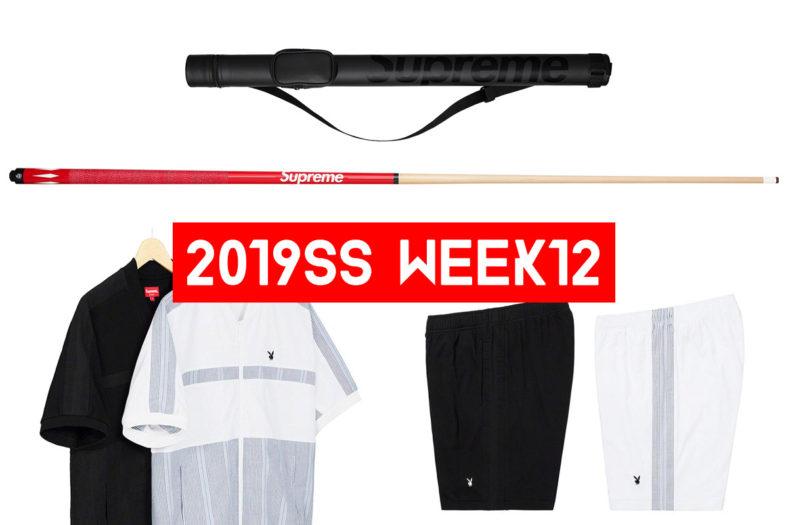 Supreme シュプリーム 2019ss 19ss week12 playboy プレイボーイ ラインナップ・価格・オンライン配置・海外速報