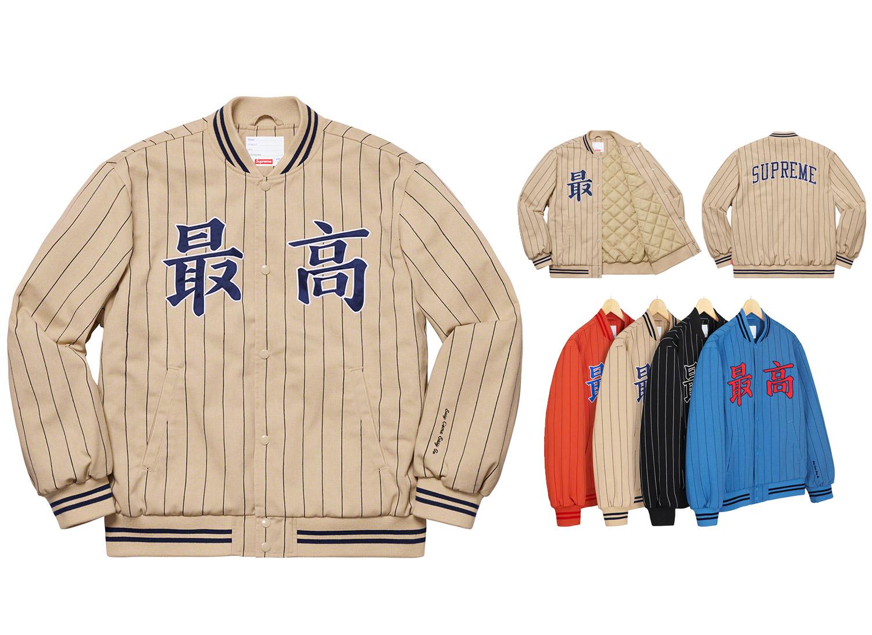 Pinstripe Varsity Jacket