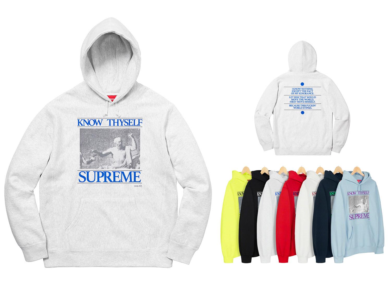 Know Thyself Hooded Sweatshirt