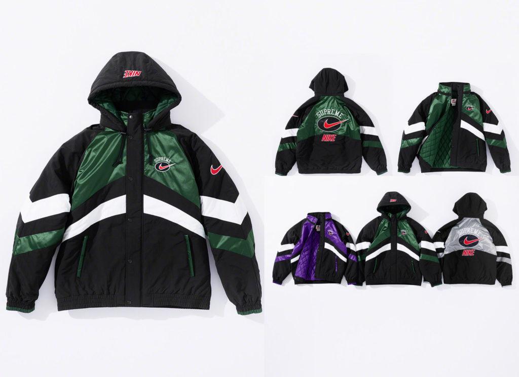 Supreme®/Nike® Hooded Sport Jacket