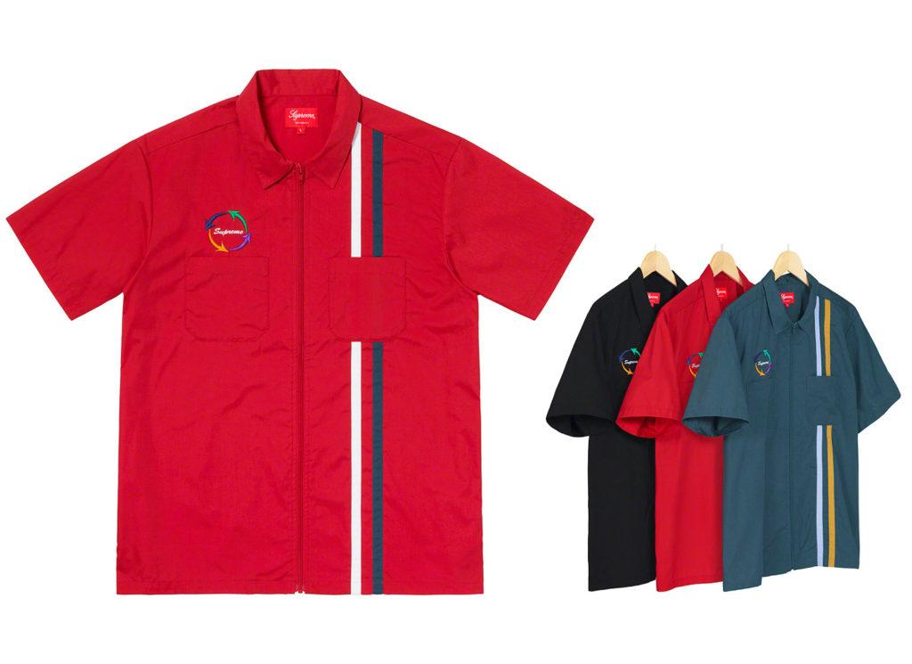 Zip Up S/S Work Shirt