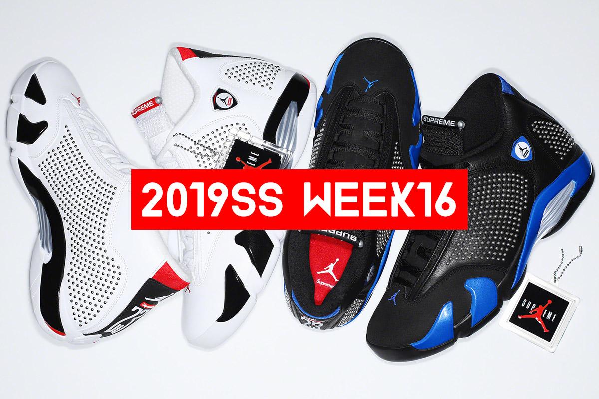 Supreme シュプリーム 2019ss 19ss week16 NIKE ナイキ コラボ ラインナップ・価格・オンライン配置・海外速報