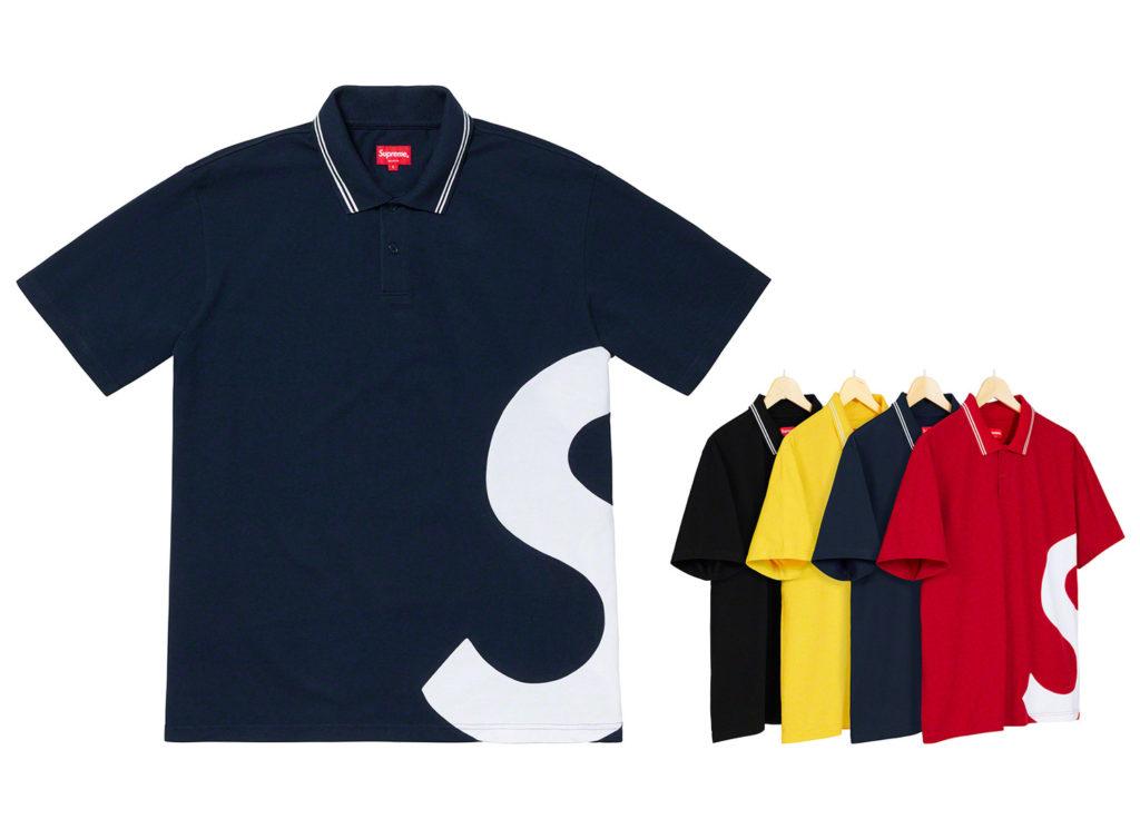 S Logo Polo